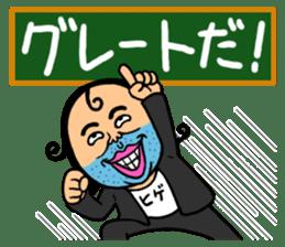Enthusiastic Schoolteacher HIGESORIMACHI sticker #674039