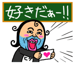 Enthusiastic Schoolteacher HIGESORIMACHI sticker #674040