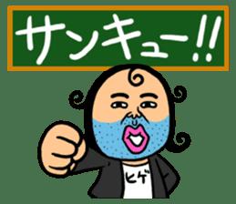 Enthusiastic Schoolteacher HIGESORIMACHI sticker #674041