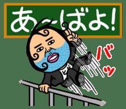 Enthusiastic Schoolteacher HIGESORIMACHI sticker #674042