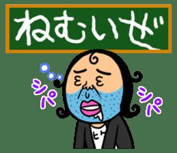 Enthusiastic Schoolteacher HIGESORIMACHI sticker #674044