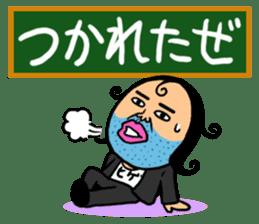 Enthusiastic Schoolteacher HIGESORIMACHI sticker #674046