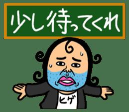 Enthusiastic Schoolteacher HIGESORIMACHI sticker #674047
