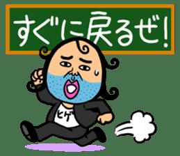 Enthusiastic Schoolteacher HIGESORIMACHI sticker #674048