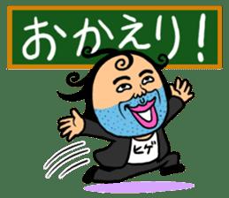 Enthusiastic Schoolteacher HIGESORIMACHI sticker #674049