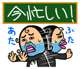 Enthusiastic Schoolteacher HIGESORIMACHI sticker #674050