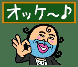 Enthusiastic Schoolteacher HIGESORIMACHI sticker #674051