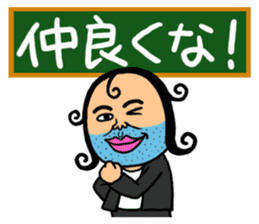 Enthusiastic Schoolteacher HIGESORIMACHI sticker #674053