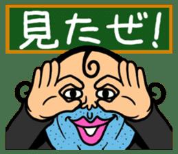 Enthusiastic Schoolteacher HIGESORIMACHI sticker #674054
