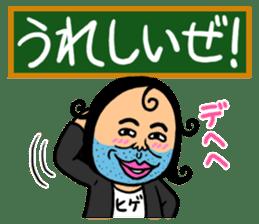 Enthusiastic Schoolteacher HIGESORIMACHI sticker #674055