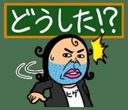 Enthusiastic Schoolteacher HIGESORIMACHI sticker #674058