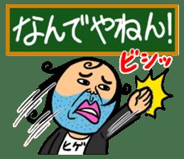 Enthusiastic Schoolteacher HIGESORIMACHI sticker #674059