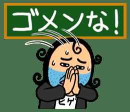 Enthusiastic Schoolteacher HIGESORIMACHI sticker #674061