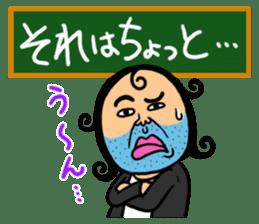 Enthusiastic Schoolteacher HIGESORIMACHI sticker #674062