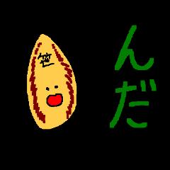 """""""Sendai-Ben"""" """"Zuu-Zuu-Ben"""""""
