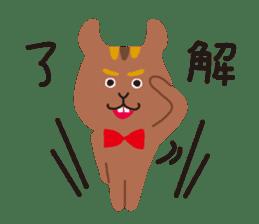 Animal Kingdom sticker #674313