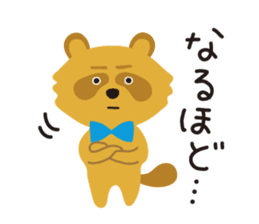 Animal Kingdom sticker #674315