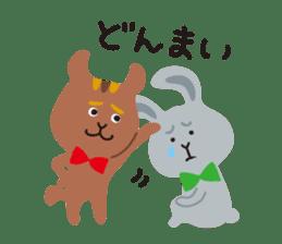 Animal Kingdom sticker #674341