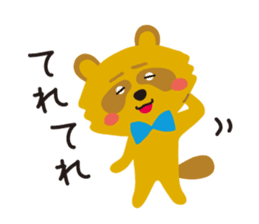 Animal Kingdom sticker #674342