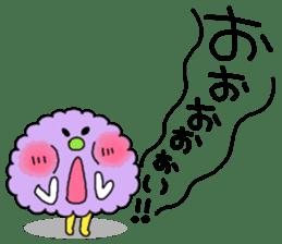 Candy Monmon sticker #674643