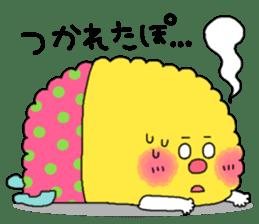 Candy Monmon sticker #674648