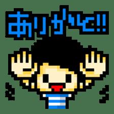 bittaro sticker #675368