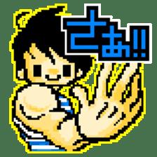 bittaro sticker #675385