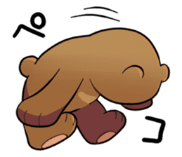 Kumanosuke in the forest sticker #675546