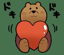 Kumanosuke in the forest sticker #675549
