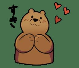 Kumanosuke in the forest sticker #675550