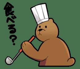 Kumanosuke in the forest sticker #675552