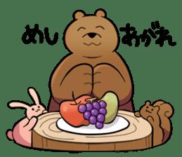 Kumanosuke in the forest sticker #675554