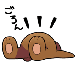Kumanosuke in the forest sticker #675555