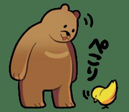 Kumanosuke in the forest sticker #675559