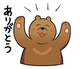 Kumanosuke in the forest sticker #675560