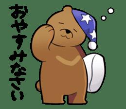 Kumanosuke in the forest sticker #675563
