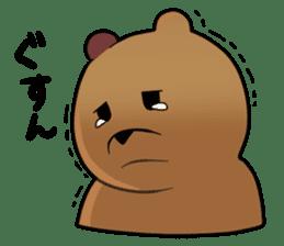 Kumanosuke in the forest sticker #675566