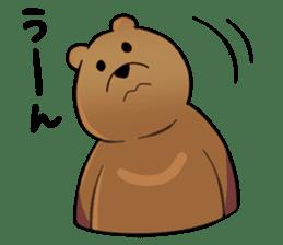 Kumanosuke in the forest sticker #675570