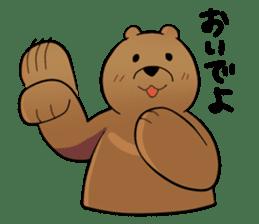 Kumanosuke in the forest sticker #675576
