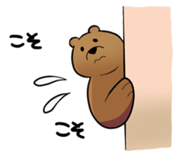 Kumanosuke in the forest sticker #675580