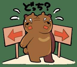 Kumanosuke in the forest sticker #675581