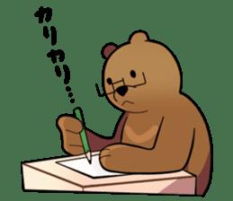 Kumanosuke in the forest sticker #675582