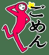 "stamp of ""ZENSHIN TAITSU"" sticker #675626"