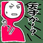 "stamp of ""ZENSHIN TAITSU"" sticker #675630"