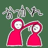 "stamp of ""ZENSHIN TAITSU"" sticker #675632"
