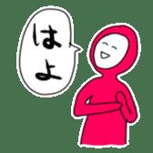 "stamp of ""ZENSHIN TAITSU"" sticker #675634"