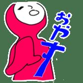 "stamp of ""ZENSHIN TAITSU"" sticker #675639"