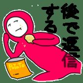 "stamp of ""ZENSHIN TAITSU"" sticker #675651"