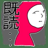 "stamp of ""ZENSHIN TAITSU"" sticker #675652"