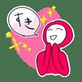 "stamp of ""ZENSHIN TAITSU"" sticker #675661"
